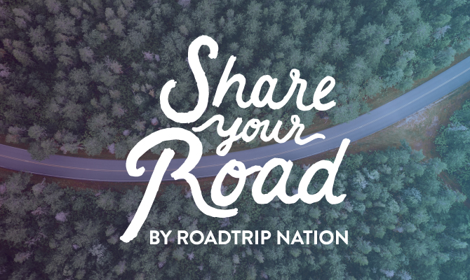 Share Your Road logo with forest road